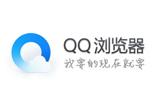 QQ浏览器 上海奕博投资致力于企业的私募基金牌照申请和登记备案以及托管