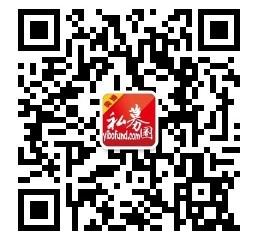 上海奕博投资致力于私募基金牌照申请以及备案和托管