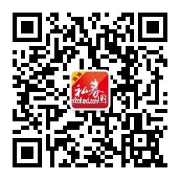 如何申请私募基金销售牌照-上海奕博投资致力于企业的私募基金牌照申请代办和产品备案以及托管