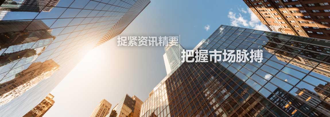 上海奕博投资致力于企业的私募基金牌照申请和产品备案以及托管