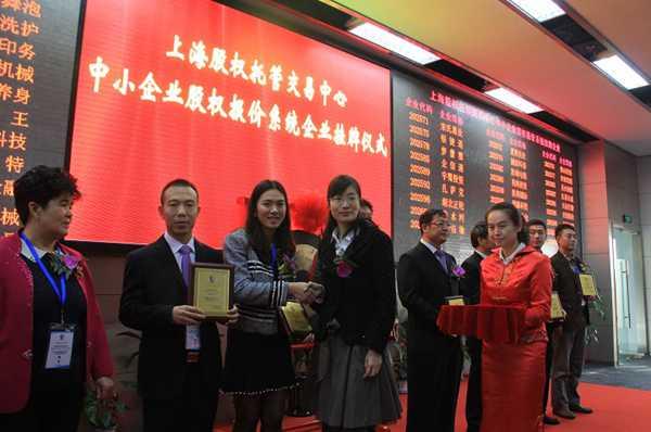 上海尚成商贸有限公司